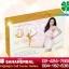 AfterU Gold อ๊าฟเตอร์ยู โกลด์ กล่องทอง เมย์ พิชย์นาถ SALE 60-80% ฟรีของแถมทุกรายการ thumbnail 1