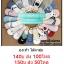 ถุงเท้า ถุงมือ ปลอกแขน งานจีน thumbnail 13