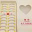 V-A07 ขนตาล่างเอ็นใส (ขายปลีก) เเพ็คละ 10 คู่ thumbnail 5
