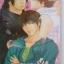 CUPID by Norikazu Akira thumbnail 1