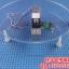 ฐาน load cell ขนาด 5KG thumbnail 3