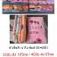 ผ้าเช็ดตัวไมโคร พิมพ์ลาย 30*60 นิ้ว โหลละ 350บ ส่ง 18โหล thumbnail 1
