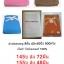 ผ้าห่มขนหนู 5ฟุต สีพื้น ผืนละ 145 บาท ส่ง 72 ผืน (โพลีเอสเตอร์100%) thumbnail 10