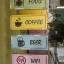 ป้ายเมนูร้านกาแฟ thumbnail 4