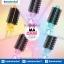 Madami Limited Edition หวีแกนร้อนมาดามิ SALE 60-80% ฟรีของแถมทุกรายการ thumbnail 1
