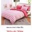 ชุดผ้านวม+ผ้าปูที่นอน เกรด A พิมพ์ลาย 6ฟุต 6ชิ้น เริ่มต้น 295 บาท thumbnail 31