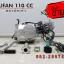 เครื่องยนต์ลี่ฟาน สูบนอน 110 CC สตาร์ทเท้า thumbnail 1