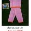 เสื้อกันฝนเด็ก เสื้อ+กางเกง ชุดละ 51บ ส่ง 400ตัว thumbnail 1