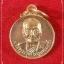 เหรียญพระครูวรวุฒิ(ครูบาอินทร์) วัดคันธารส จ.เชียงใหม่ รุ่นอายุครบ ๑๐๐ ปี พ.ศ.๒๕๔๕ thumbnail 1