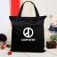 กระเป๋าผ้า 2015 - COUP D'ETAT thumbnail 1