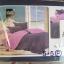 ผ้าปูที่นอน สีพื้น เกรดA 5ฟุต 5ชิ้น คละลาย ชุดละ 155 บาท ส่ง 40ชุด thumbnail 9