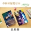 สมุดโน๊ต WINNER W-KOREA -ระบุสมาชิก- thumbnail 5