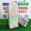 Green Tea White Body Lotion โลชั่นชาเขียว โปร 1 ฟรี 1 SALE 67-80% thumbnail 1