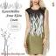 ALL UPDATE 24-07-57 / Preorder / ASOS , KarenMillen , Coast , Anne Klein Dress Style thumbnail 6