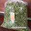 ขายส่ง/ปลีก หญ้าหวานอบแห้ง 100% (กิโล) thumbnail 9