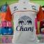 เสื้อกีฬา เกรด A ไทย สีขาว-ส้ม thumbnail 1