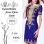 UPDATE 01-09-2015 Preorder / ASOS , KarenMillen , Coast , Anne Klein Dress Style thumbnail 39
