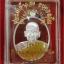 เหรียญ รุ่นแรก เนื้อเงินลงยาสองหน้า พ่อแก่เจ้าแสง จันทวัณโณ วัดประเวศน์ภูผา (วัดบ้านตรัง) จ.ปัตตานี thumbnail 1