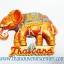 ที่ติดตู้เย็น ช้างไทย แบบ 17 thumbnail 1