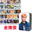 LOMO BOX SET BTS LOVE YOURSELF MEMBER (30pc)-ระบุสมาชิก- thumbnail 8