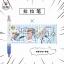 ปากกา BTS -V (cute) -ระบุสี- thumbnail 1