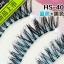 HS-40 ขนตาเอ็นใส (ขายปลีก) สีน้ำเงิน+ดำ เเพ็คละ 10 คู่ ขายยกเเพ็ค thumbnail 1