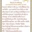 ราศีกรกฎ (ผู้ที่เกิดระหว่างวันที่ 21 มิถุนายน - 20 กรกฎาคม ) thumbnail 2