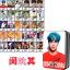 LOMO BOX SET BTS LOVE YOURSELF MEMBER (30pc)-ระบุสมาชิก- thumbnail 5