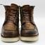 ซ่อมรองเท้า เปลี่ยนพื้นรองเท้า Repair & Reused thumbnail 24