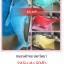 หมอนผ้าห่ม ตุ๊กตา งานจีน thumbnail 8