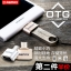 OTG Adapter Remax RA-OTG USB (Android / Micro USB) แท้ thumbnail 2