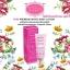 YURI PREMIUM White Body Lotion Sunscreen ยูริโลชั่นกันแดดน้ำหอม thumbnail 4