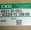 CKD COIL ADK31-2C AC220 thumbnail 2