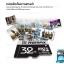 Remax Micro SDHC Card Class10 แท้ thumbnail 12