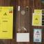 Huawei Mate9 Pro (เต็มจอ/Nano) - GORILLA ฟิลม์ นาโน NANO TECH FILM แท้ thumbnail 4