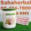 นิวทริไลท์ โปรตีน มิกซ์ เบอร์รี่ Nutrilite Protein Mixed Berries โปร 1 ฟรี 1 SALE 62-84% thumbnail 1