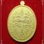 เหรียญ ๙ นะ เทพยินดี เนื้อสัตตะโลหะชุบทองพ่นทราย ลงยาลายธงชาติ หลวงปู่คำบุ วัดกุดชมภู จ.อุบลราชธานี thumbnail 2