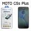 Moto G5s Plus - ฟิลม์ กระจกนิรภัย P-One 9H 0.26m ราคาถูกที่สุด thumbnail 1