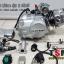 เครื่องยนต์ LIFAN 110 CC รุ่น 2 เกียร์ thumbnail 4
