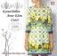 ALL UPDATE 24-07-57 / Preorder / ASOS , KarenMillen , Coast , Anne Klein Dress Style thumbnail 82