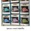 ชุดผ้านวม+ผ้าปูที่นอน เกรดA สีพื้น 6ฟุต 6ชิ้น เริ่มต้น 365บ thumbnail 11
