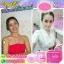 Yuri White Cream Brightening Skin ครีมโสมยูริ ปรับผิวขาว thumbnail 14