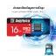 Remax Micro SDHC Card Class10 แท้ thumbnail 5