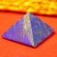 ปิรามิด ( Pyramis ) หิน Lapis Lazuli thumbnail 1