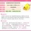 กล่องแฟ้ม A4(21cm) - BIGBANG thumbnail 2