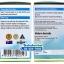 AuswellLife Liver Tonic 35000 mg. วิตามินบำรุงตับ SALE ส่งฟรี มีของแถม มากมาย thumbnail 3