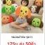 หมอนผ้าห่ม ตุ๊กตา งานจีน thumbnail 21