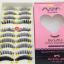 MIX-A01 ขนตาmix (ขายปลีก) 10 คู่ 10 รุ่น thumbnail 4