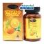 AuswellLife VitaminC Max 1200 mg วิตามินซี SALE ส่งฟรี มีของแถม มากมาย thumbnail 2