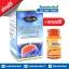 AuswellLife Liver Tonic 35000 mg. วิตามินบำรุงตับ SALE ส่งฟรี มีของแถม มากมาย thumbnail 1